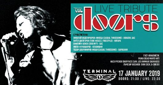 The Doors Tribute at Terminal 1 january