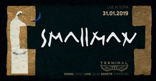 Small man concert in club terminal 1