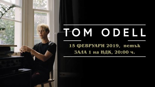 Tom Odell live in Sofia poster