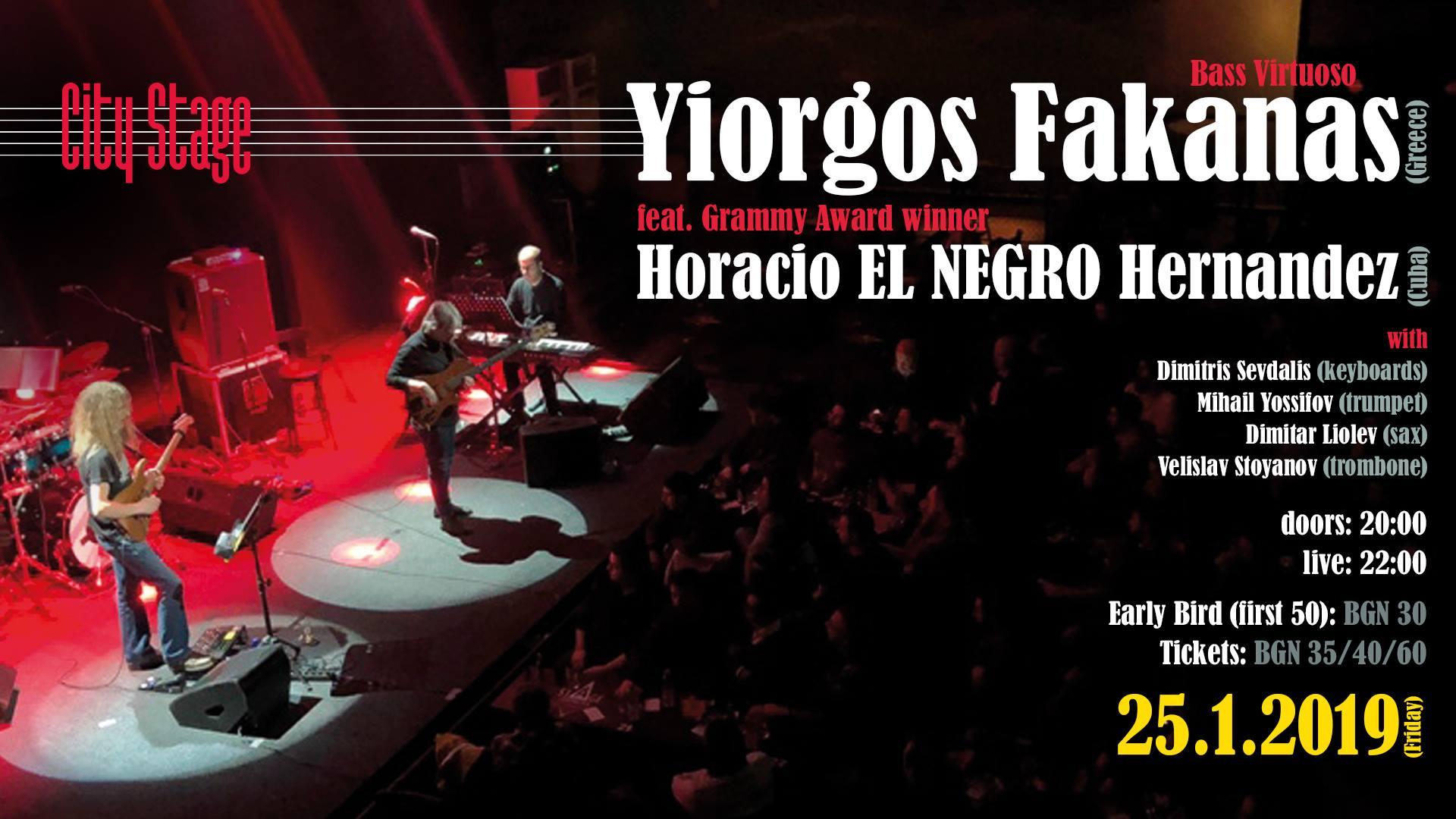 Yiorgos Fakanas feat. Horacio El NEGRO Hernandez concert in CIty Stage Sofia