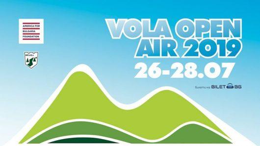 Vola Open Air Festival 2019 Съвременни Бохеми