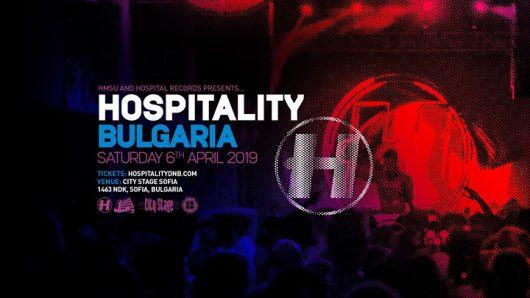 HMSU presents: Hospitality Bulgaria CB