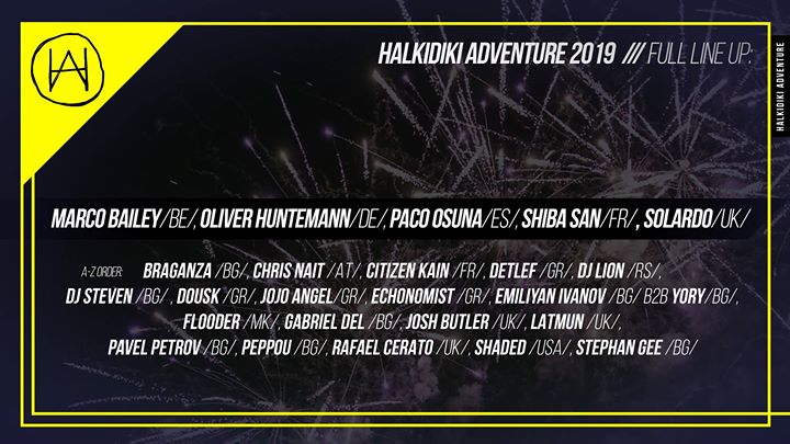 Halkidiki Adventure Festival 003 Contemporary Bohemians