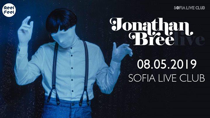 Jonathan Bree LIVE in Sofia Contemporary Bohemians