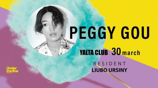 Peggy Gou @Yalta Club Contemporary Bohemians