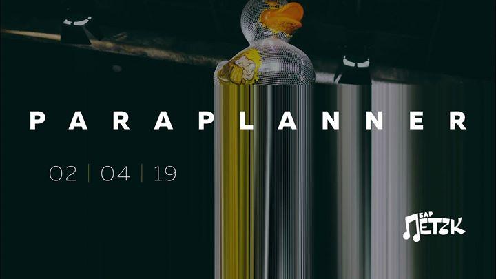 Акустично с Paraplanner - бар Петък - Съвременни Бохеми