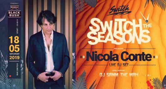 Nicola Conte LIve DJ Set - Съвременни Бохеми препоръчват това събитие
